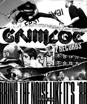 Grimloc Records: Cara Ucok Homicide Merayakan Kesenangan Bermusik